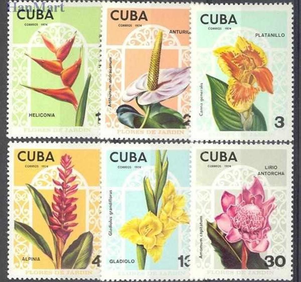 Kuba 1974 Mi 1980-1985 Czyste **