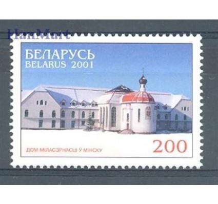 Znaczek Białoruś 2001 Mi 434 Czyste **