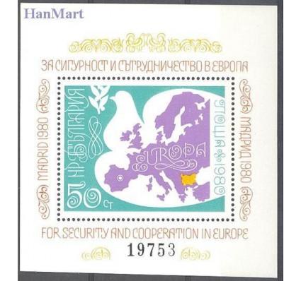 Bułgaria 1980 Mi bl 106 Czyste **
