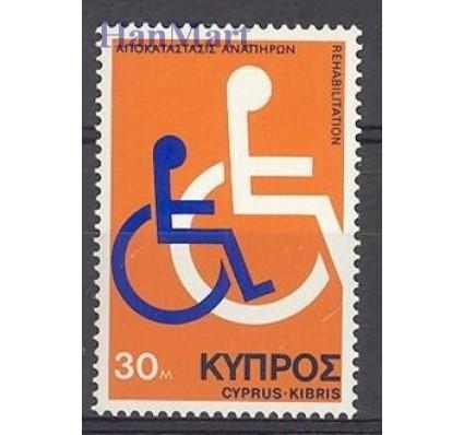 Cypr  1975 Mi 425 Czyste **
