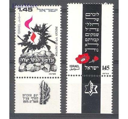 Znaczek Izrael 1975 Mi 637-638 Czyste **