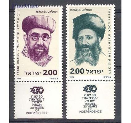 Znaczek Izrael 1978 Mi 766-767 Czyste **