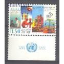Izrael 1995 Mi 1327 Czyste **