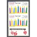 Izrael 1996 Mi par 1407 Czyste **