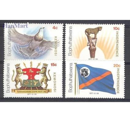 Znaczek Bophuthatswana 1977 Mi 18-21 Czyste **