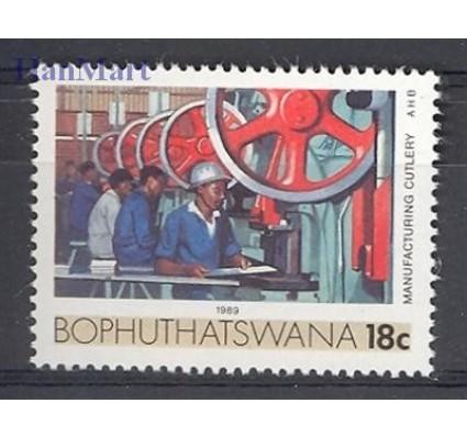 Znaczek Bophuthatswana 1989 Mi 222 Czyste **