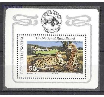 Znaczek Bophuthatswana 1988 Mi bl 3 Czyste **