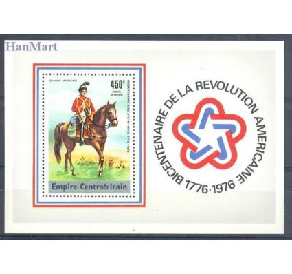 Znaczek Republika Środkowoafrykańska 1977 Mi bl 14 Czyste **