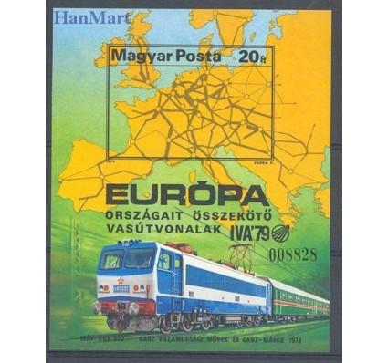 Znaczek Węgry 1979 Czyste **