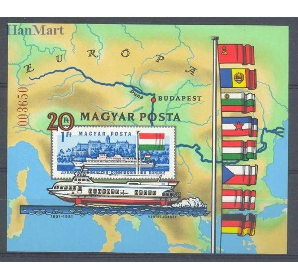 Węgry 1981 Mi bl 153B Czyste **