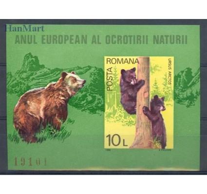 Znaczek Rumunia 1980 Mi bl 168 Czyste **