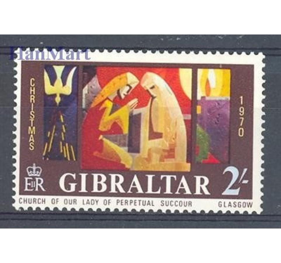 Gibraltar 1970 Mi 243 Czyste **