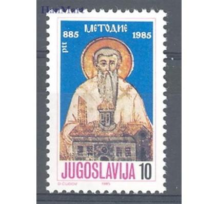 Znaczek Jugosławia 1985 Mi 2102 Czyste **