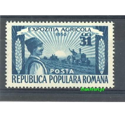 Znaczek Rumunia 1986 Mi 1253 Czyste **