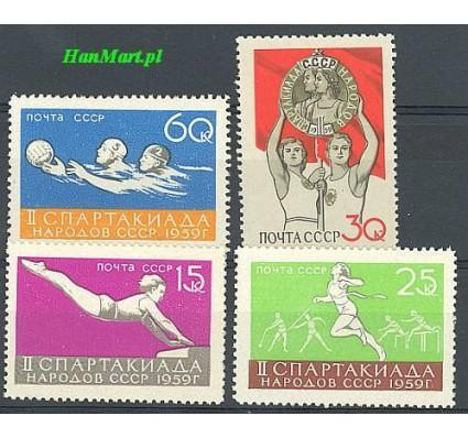ZSRR 1959 Mi 2249-2252 Czyste **