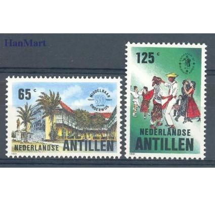 Znaczek Antyle Holenderskie 1991 Mi 726-727 Czyste **