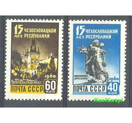Znaczek ZSRR 1960 Mi 2339-2340 Czyste **