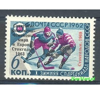 ZSRR 1963 Mi 2732 Czyste **