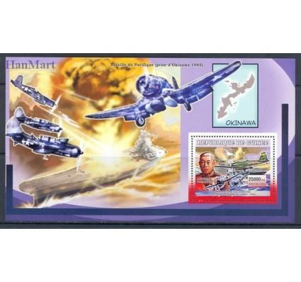 Znaczek Gwinea 2006 Mi 1092-1094 Czyste **