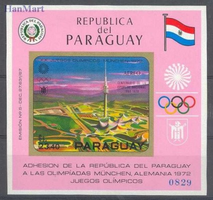 Znaczek Paragwaj 1970 Mi bl 142 Czyste **