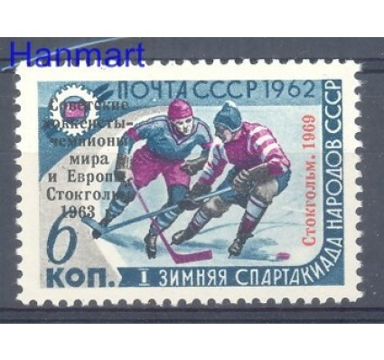ZSRR 1969 Mi 3639 Czyste **