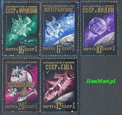 ZSRR 1976 Mi 4530-4534 Czyste **