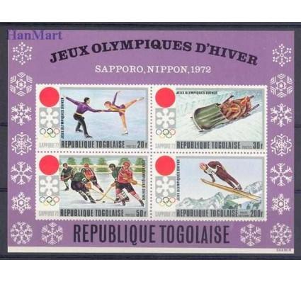 Znaczek Togo 1971 Mi bl 59 Czyste **