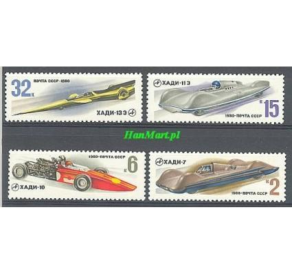 Znaczek ZSRR 1980 Mi 4982-4985 Czyste **