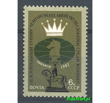 Znaczek ZSRR 1982 Mi 5209 Czyste **