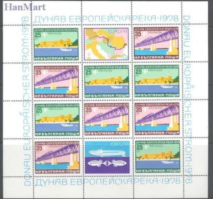 Znaczek Bułgaria 1978 Mi ark 2652-2653 Czyste **