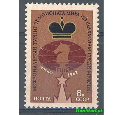 Znaczek ZSRR 1982 Mi 5210 Czyste **