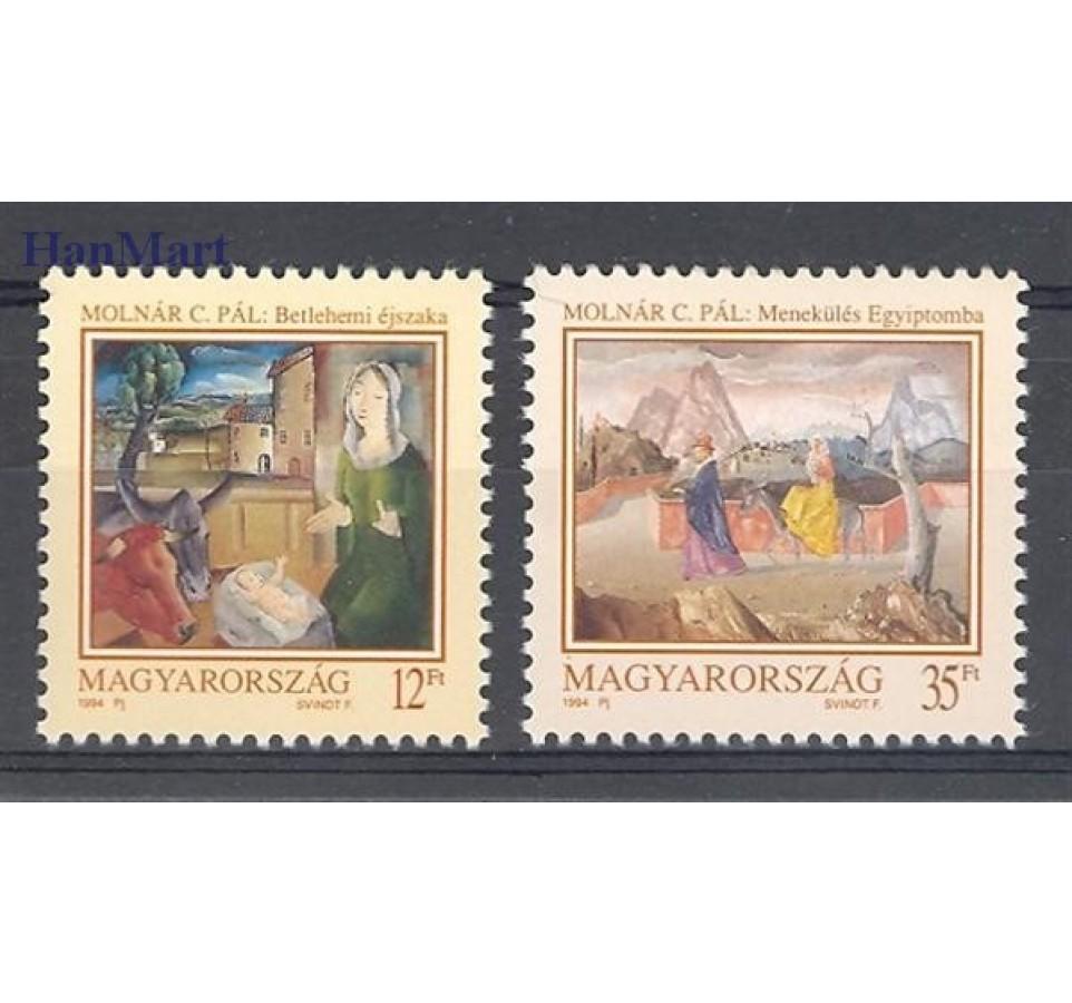 Węgry 1994 Mi 4323-4324 Czyste **