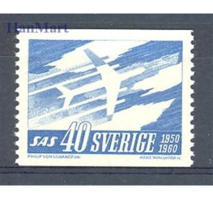 Znaczek Szwecja 1961 Mi 467 Czyste **