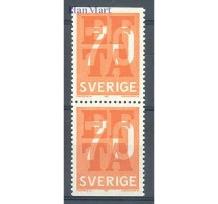 Szwecja 1967 Mi 573Do,Du Czyste **