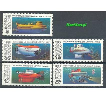 ZSRR 1990 Mi 6138-6142 Czyste **
