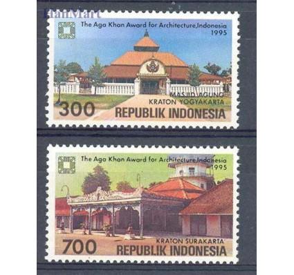 Znaczek Indonezja 1995 Mi 1586-1587 Czyste **