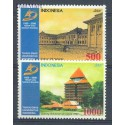Indonezja 2000 Mi 1955-1956 Czyste **