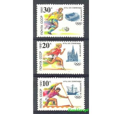 Znaczek ZSRR 1991 Mi 6225-6227 Czyste **