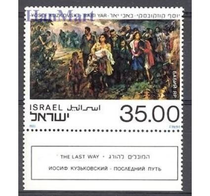 Znaczek Izrael 1983 Mi 929 Czyste **