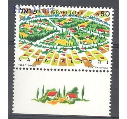 Znaczek Izrael 1984 Mi 971 Czyste **