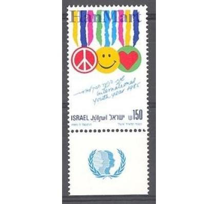 Znaczek Izrael 1985 Mi 1011 Czyste **
