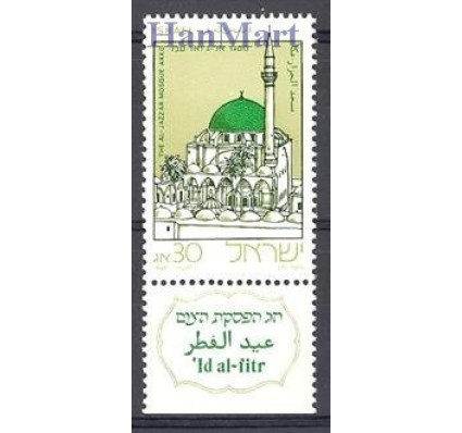 Znaczek Izrael 1986 Mi 1032 Czyste **