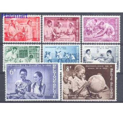 Znaczek Belgia 1960 Mi 1198-1205 Czyste **