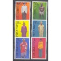 Surinam 1978 Mi 812-817 Czyste **