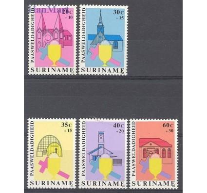 Znaczek Surinam 1979 Mi 864-868 Czyste **