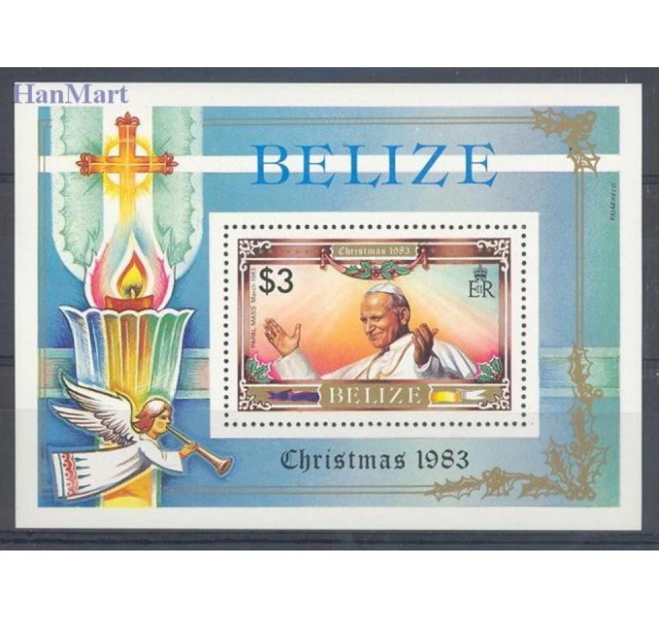 Belize 1983 Mi bl 62 Czyste **