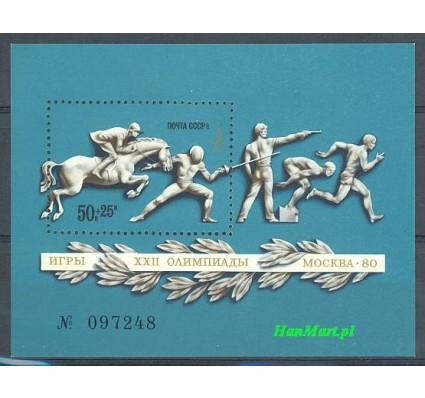 ZSRR 1977 Mi bl 121 Czyste **