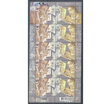 Znaczek Ukraina 2008 Mi ark 945-946 Czyste **