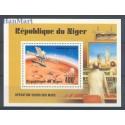Niger 1977 Mi bl 16 Czyste **