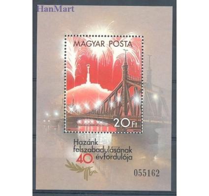 Znaczek Węgry 1985 Mi bl 177 Czyste **